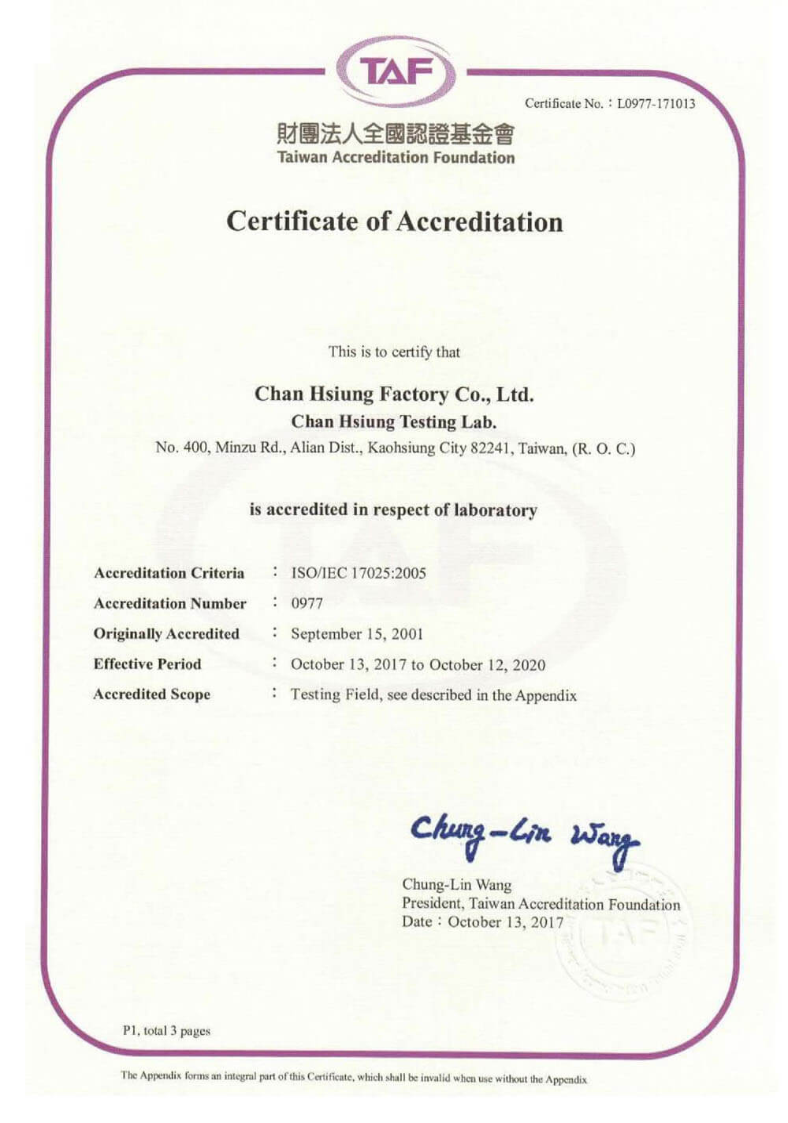 proimages/Quality/ISO_IEC_17025_Cert._Exp.10.12.2020.jpg